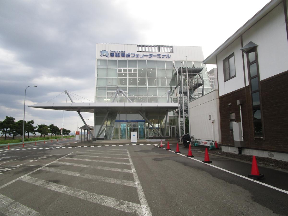 f:id:japan_route:20200920053339j:plain