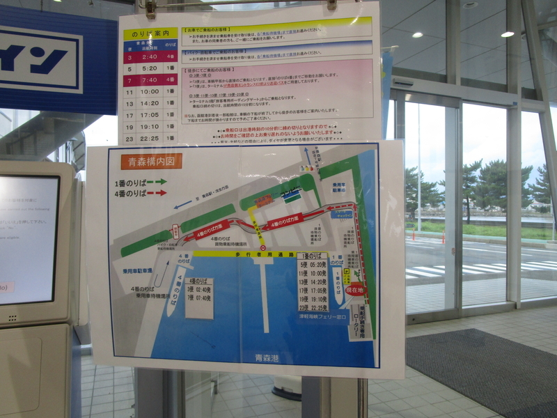 f:id:japan_route:20200920053623j:plain