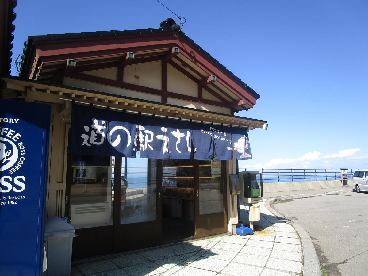 f:id:japan_route:20200921092648j:plain