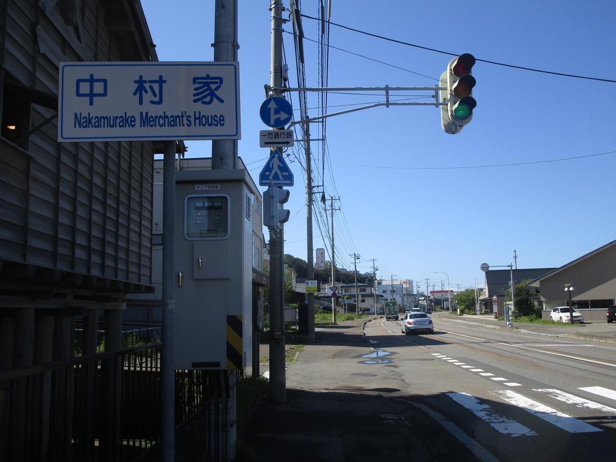 f:id:japan_route:20200921094314j:plain