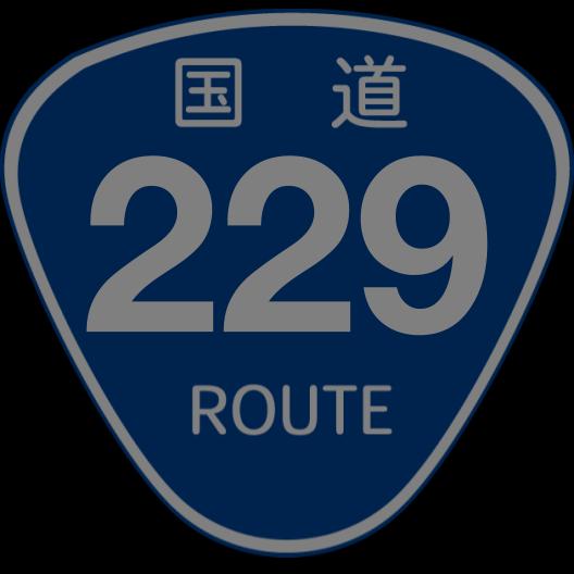f:id:japan_route:20200921155508p:plain
