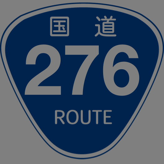 f:id:japan_route:20200921155601p:plain