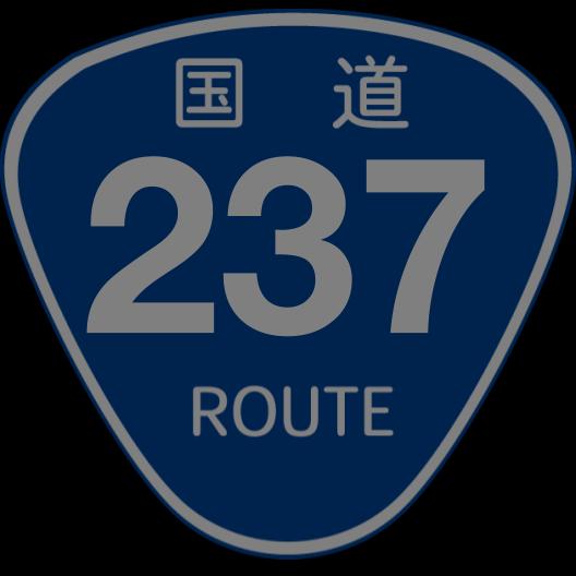 f:id:japan_route:20200922174314p:plain