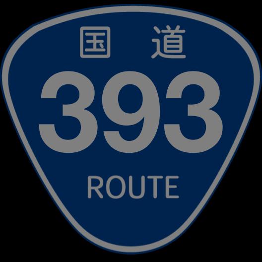 f:id:japan_route:20200922174445p:plain