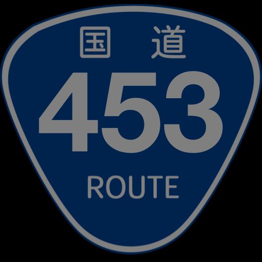 f:id:japan_route:20200922174539p:plain