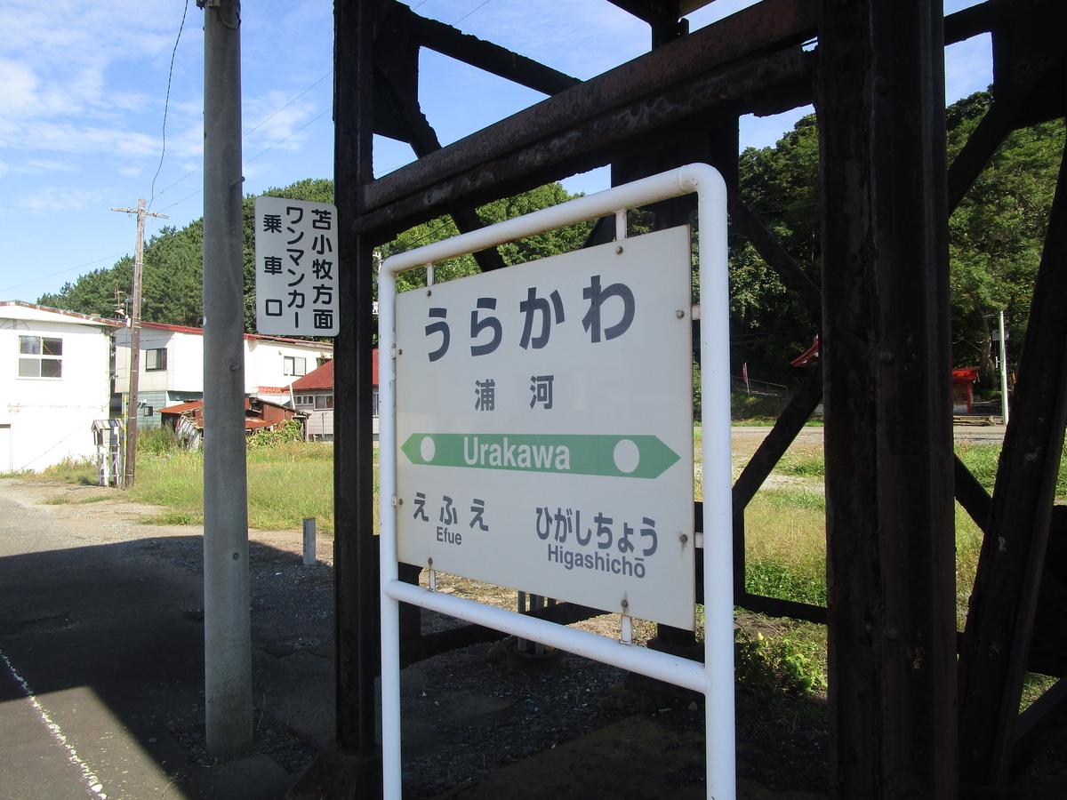 f:id:japan_route:20200923091231j:plain