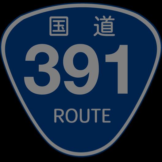 f:id:japan_route:20200923165528p:plain