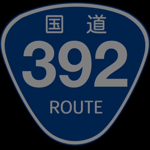 f:id:japan_route:20200923165536p:plain