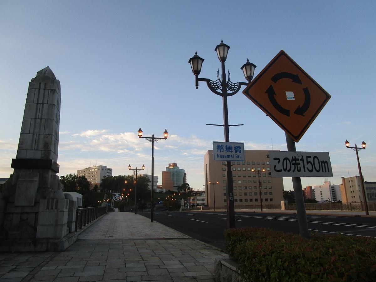 f:id:japan_route:20200924051848j:plain