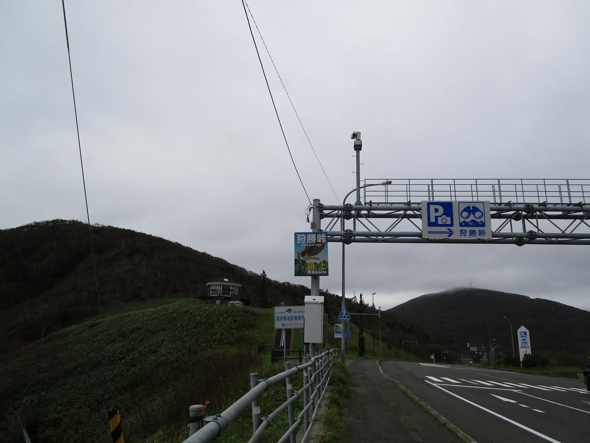 f:id:japan_route:20200925075709j:plain