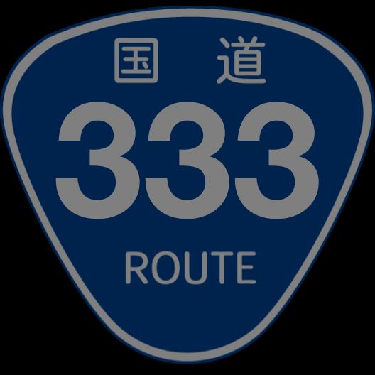 f:id:japan_route:20200925154730p:plain