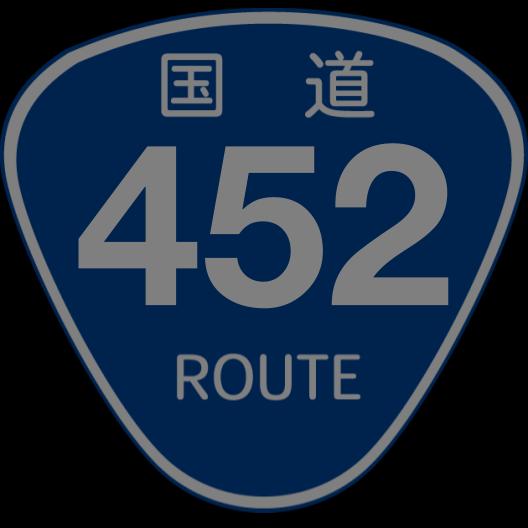 f:id:japan_route:20200925154811p:plain