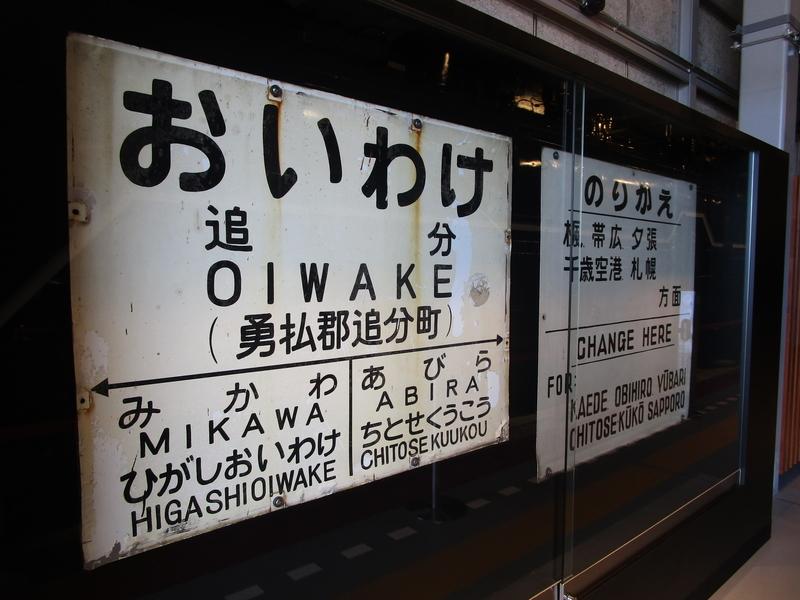 f:id:japan_route:20200926133234j:plain