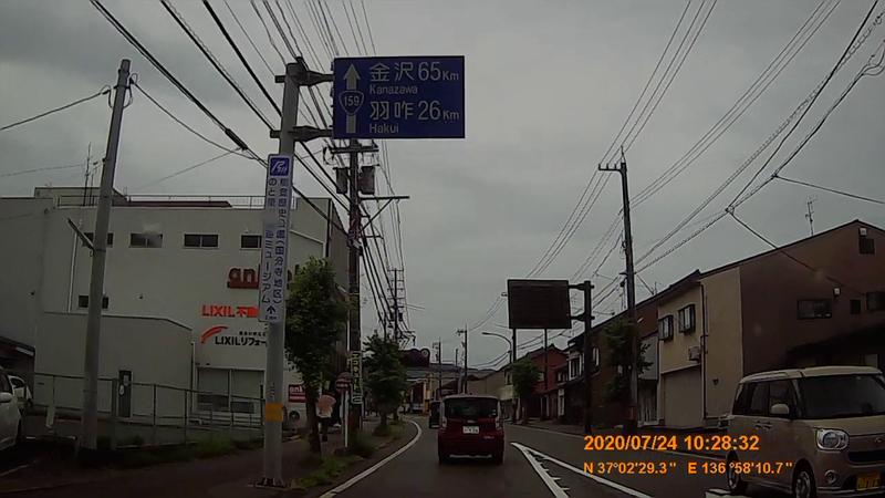 f:id:japan_route:20201004123532j:plain