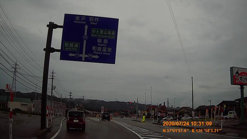 f:id:japan_route:20201004123538j:plain