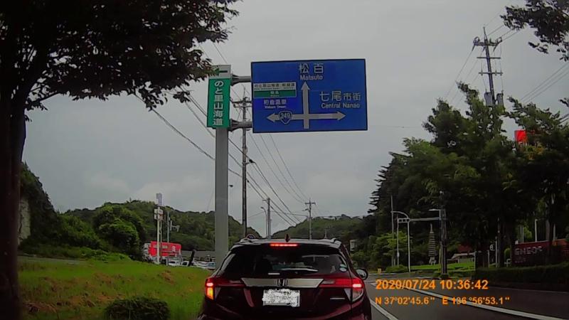 f:id:japan_route:20201004123601j:plain
