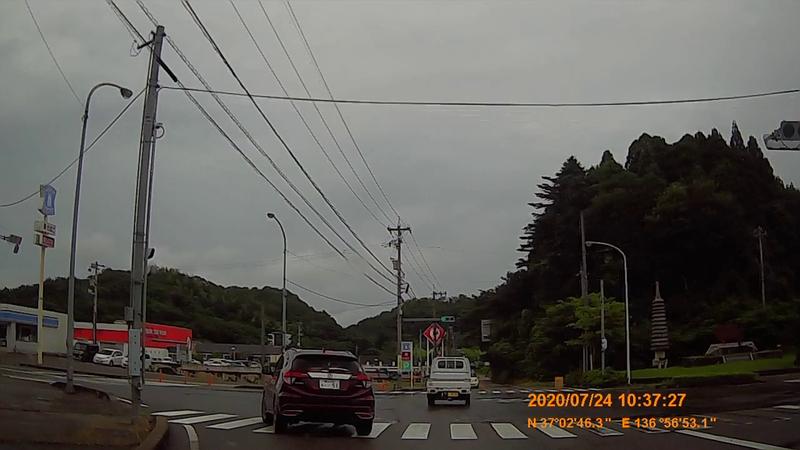 f:id:japan_route:20201004123606j:plain