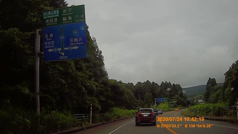 f:id:japan_route:20201004123632j:plain