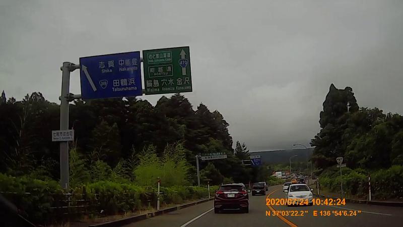 f:id:japan_route:20201004123638j:plain