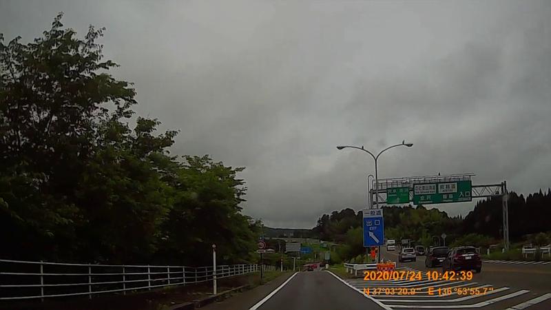 f:id:japan_route:20201004123642j:plain