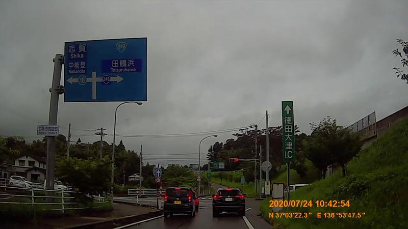f:id:japan_route:20201004123647j:plain
