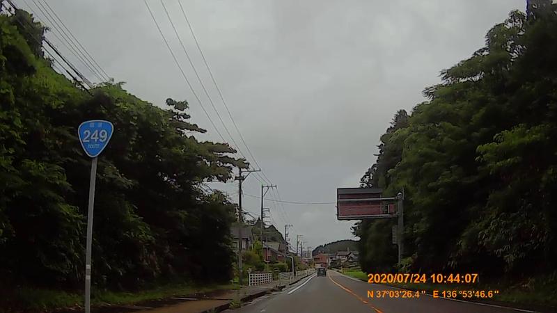 f:id:japan_route:20201004123657j:plain