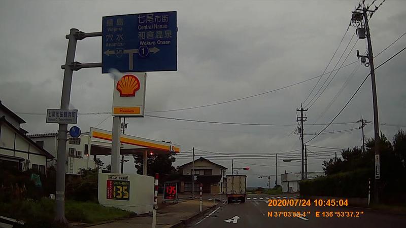 f:id:japan_route:20201004123702j:plain