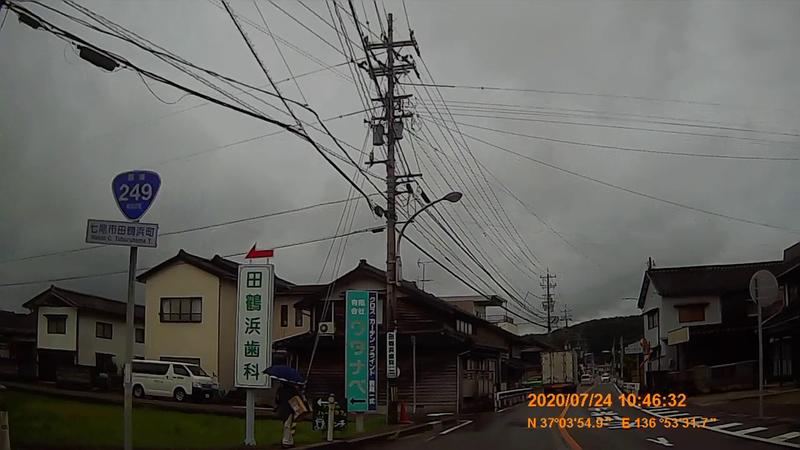 f:id:japan_route:20201004123711j:plain