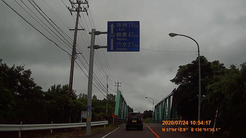 f:id:japan_route:20201004123727j:plain