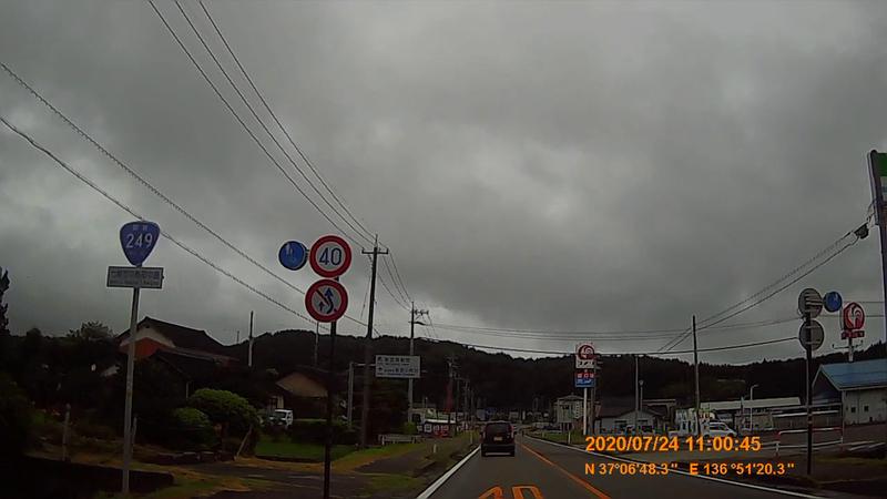 f:id:japan_route:20201004123805j:plain