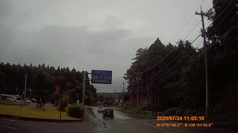 f:id:japan_route:20201004123825j:plain