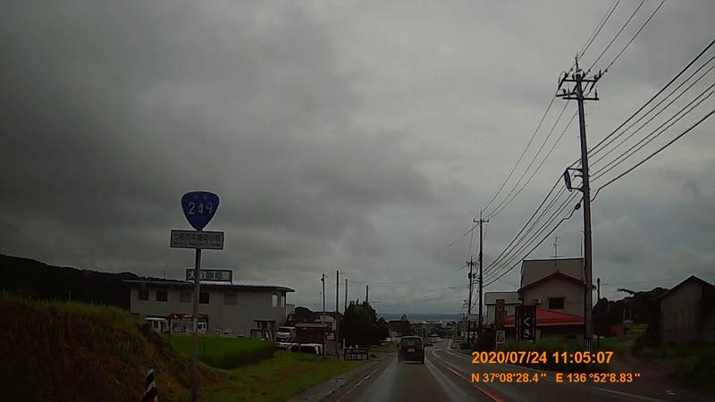 f:id:japan_route:20201004123834j:plain