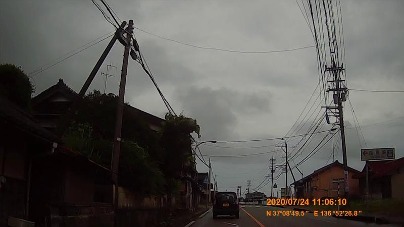 f:id:japan_route:20201004123845j:plain