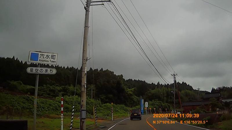 f:id:japan_route:20201004123907j:plain
