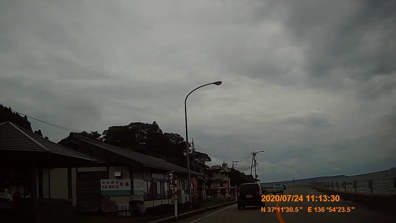 f:id:japan_route:20201004123939j:plain