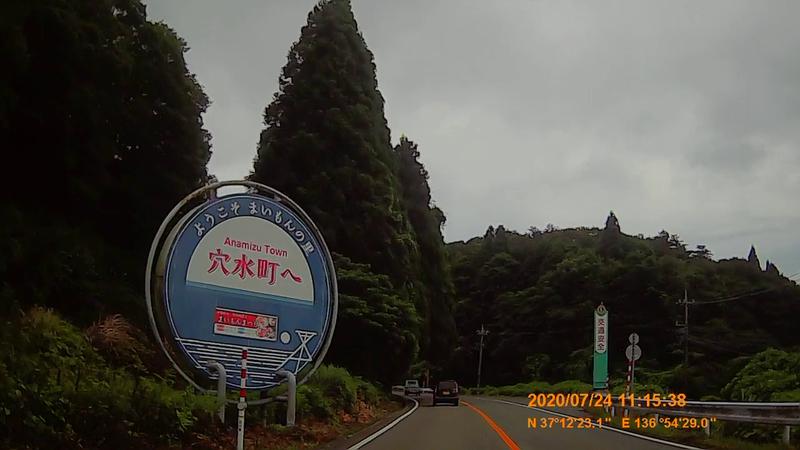 f:id:japan_route:20201004123948j:plain
