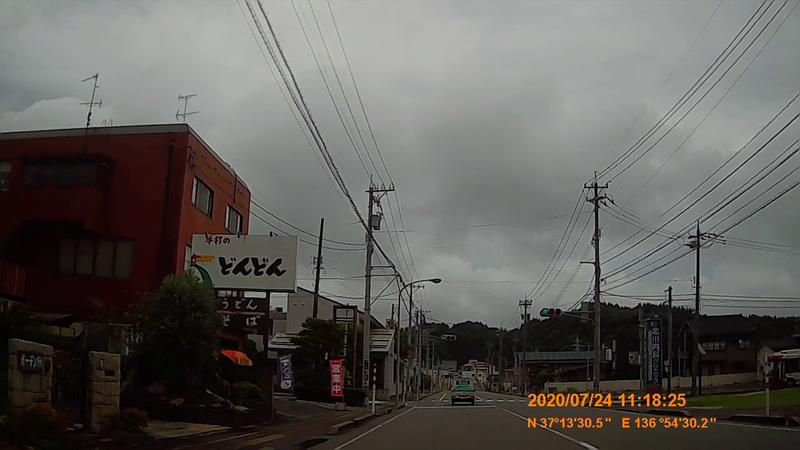 f:id:japan_route:20201004124008j:plain