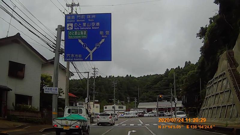 f:id:japan_route:20201004124017j:plain