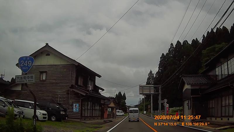 f:id:japan_route:20201004124103j:plain