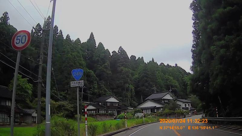 f:id:japan_route:20201004124136j:plain