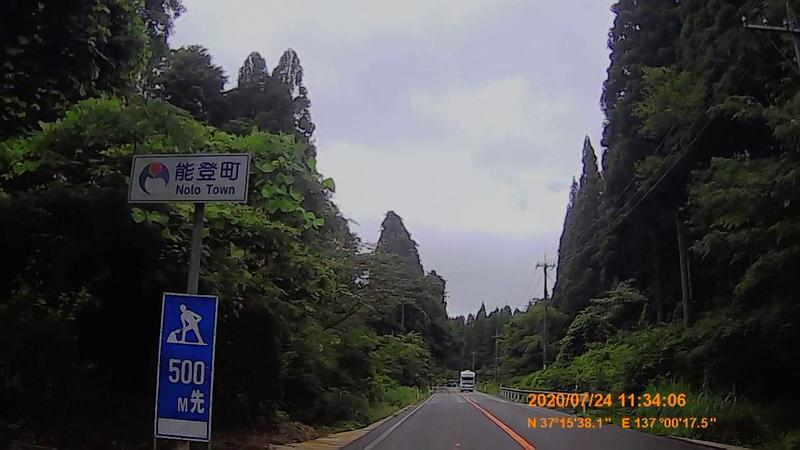 f:id:japan_route:20201004124150j:plain