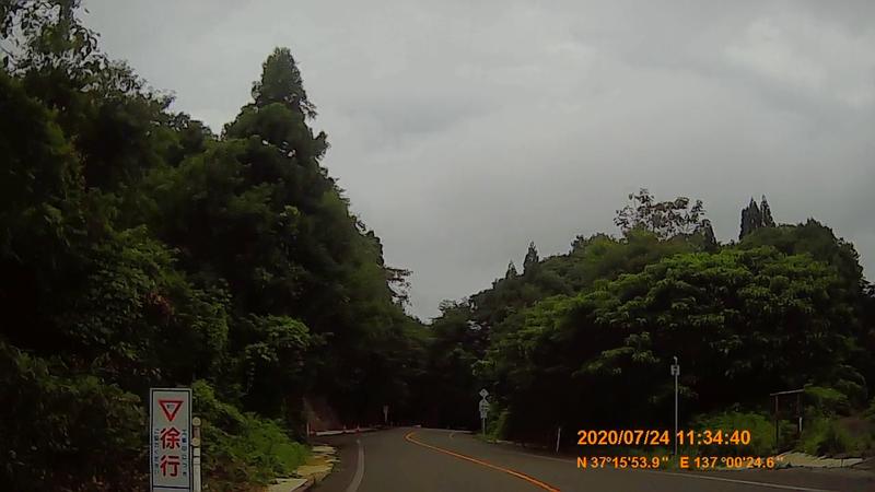 f:id:japan_route:20201004124156j:plain