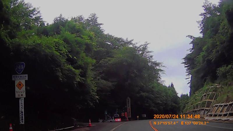 f:id:japan_route:20201004124201j:plain
