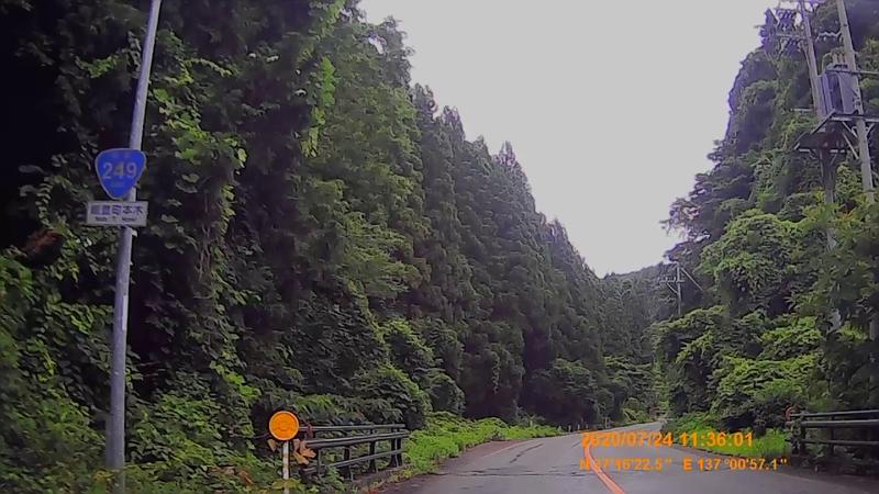 f:id:japan_route:20201004124211j:plain