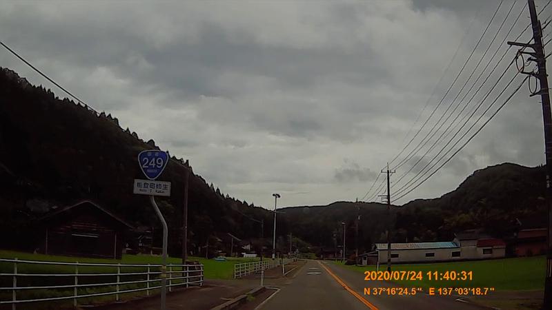 f:id:japan_route:20201004124235j:plain