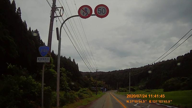 f:id:japan_route:20201004124239j:plain