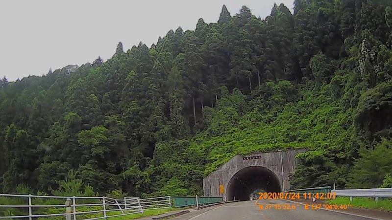 f:id:japan_route:20201004124243j:plain