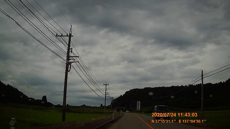 f:id:japan_route:20201004124248j:plain