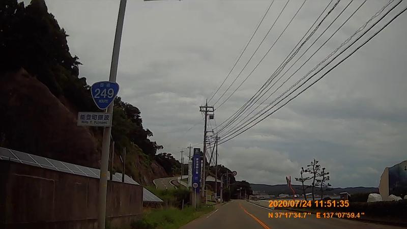 f:id:japan_route:20201004124343j:plain