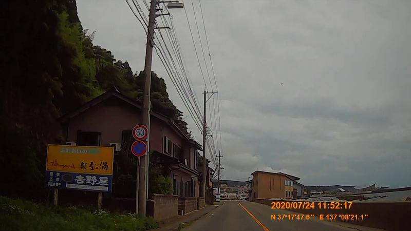 f:id:japan_route:20201004124348j:plain